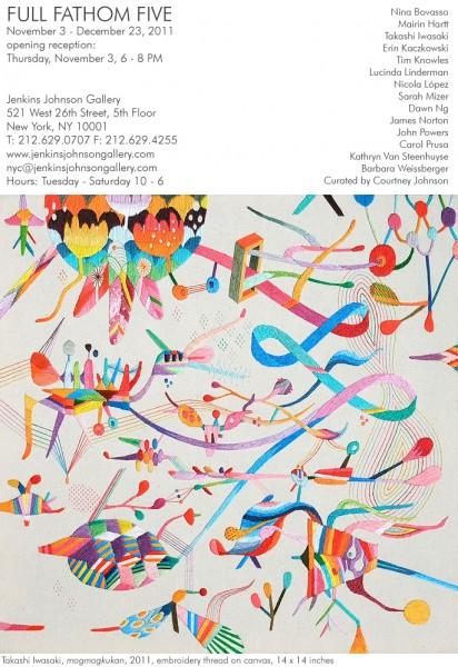 Jenkins Johnson Gallery - NYC
